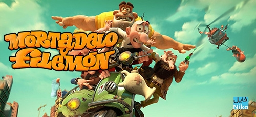 دانلود انیمیشن Mortadelo and Filemon: Mission Implausible 2014 با دوبله فارسی