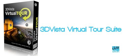 3DVista Virtual Tour Suite