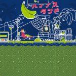 6 52 150x150 - دانلود بازی Slime-san Superslime برای PC