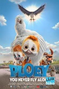 7NIpOpKLhPh1XKTjlDjXvgqZtKG 199x300 - دانلود انیمیشن پرواز از آشیانه Flying the Nest 2018 با دوبله فارسی