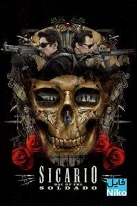 دانلود فیلم سینمایی Soldado 2018 با زیرنویس فارسی اکشن جنایی درام فیلم سینمایی مالتی مدیا