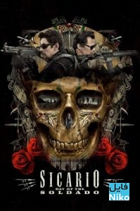 DhSICtrL3JEJj5awZVK8OwvTSKtL 199x300 - دانلود فیلم سینمایی Soldado 2018 با زیرنویس فارسی