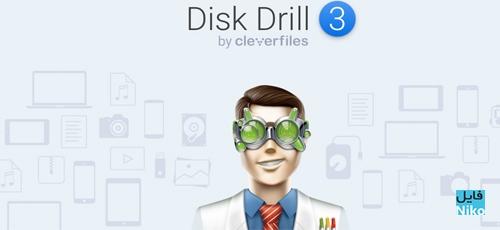 Disk Drill Professional - دانلود Disk Drill Professional 2.0.0.334 بازیابی دادها