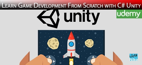 Learn Game Development From Scratch with C Unity - دانلود Udemy Learn Game Development From Scratch with C# Unity آموزش توسعه بازی با سی شارپ و یونیتی