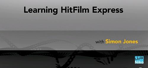 Lynda Learning HitFilm Express - دانلود Lynda Learning HitFilm Express آموزش نرم افزار هیت فیلم اکسپرس