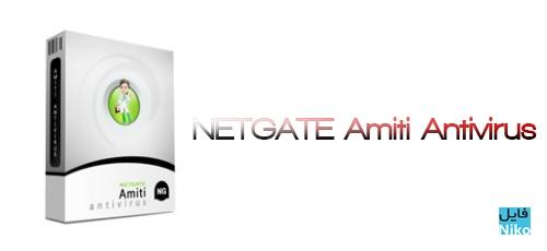 NETGATE Amiti Antivirus