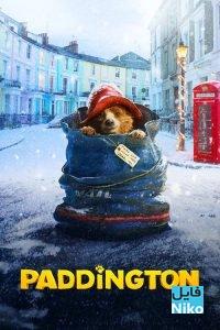 Paddington 2014 1 200x300 - دانلود انیمیشن پدینگتون Paddington 2014 با دوبله فارسی