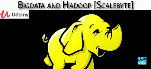 Udemy Bigdata and Hadoop Scalebyte - دانلود Udemy Bigdata and Hadoop [Scalebyte] آموزش کار با هادوپ و داده های حجیم