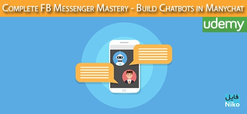Udemy Complete FB Messenger Mastery Build Chatbots in Manychat - دانلود Udemy Complete FB Messenger Mastery - Build Chatbots in Manychat آموزش ساخت مسنجر و ربات های سخنگو