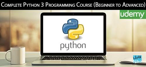 Udemy Complete Python 3 Programming Course Beginner to Advanced - دانلود Udemy Complete Python 3 Programming Course (Beginner to Advanced) آموزش کامل مقدماتی تا پیشرفته برنامه نویسی پایتون 3