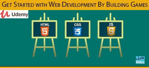 Udemy Get Started with Web Development By Building Games - دانلود Udemy Get Started with Web Development By Building Games آموزش شروع کار به توسعه وب با ساخت بازی