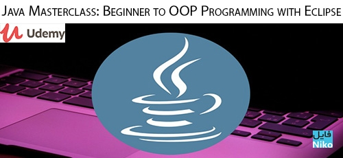Udemy Java Masterclass Beginner to OOP Programming with Eclipse - دانلود Udemy Java Masterclass: Beginner to OOP Programming with Eclipse آموزش برنامه نویسی مقدماتی تا شی گرا جاوا با اکلیپس
