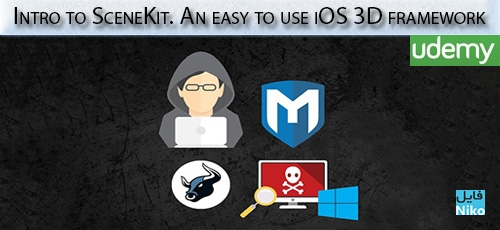 Udemy Learn Hacking Windows 10 Using Metasploit From Scratch - دانلود Udemy Learn Hacking Windows 10 Using Metasploit From Scratch آموزش هک ویندوز 10 با متااسپلوییت