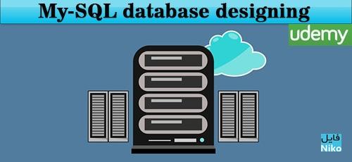Udemy My SQL database designing - دانلود Udemy My-SQL database designing آموزش طراحی پایگاه داده های مای اس کیو ال