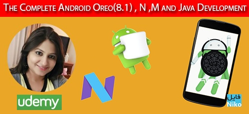 Udemy The Complete Android Oreo8.1 N M and Java Development - دانلود Udemy The Complete Android Oreo(8.1) , N ,M and Java Development آموزش کامل توسعه اندروید اُرئو، ان، ام و جاوا