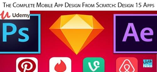 Udemy The Complete Mobile App Design From Scratch Design 15 Apps - دانلود Udemy The Complete Mobile App Design From Scratch: Design 15 Apps آموزش کامل طراحی اپ موبایل همراه با طراحی 15 اپ