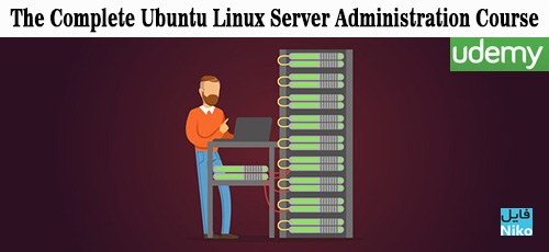 Udemy The Complete Ubuntu Linux Server Administration Course - دانلود Udemy The Complete Ubuntu Linux Server Administration Course آموزش کامل مدیریت سرورهای لینوکس اوبونتو