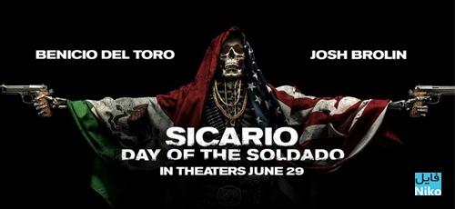 soldado - دانلود فیلم سینمایی Soldado 2018 با زیرنویس فارسی
