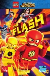دانلود انیمیشن ابرقهرمانان لگو: فلش Lego DC Comics Super Heroes The Flash 2018 با دوبله فارسی انیمیشن مالتی مدیا