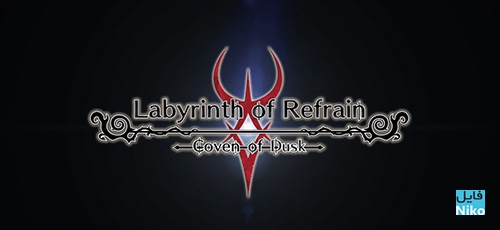 1 17 - دانلود بازی Labyrinth of Refrain Coven of Dusk برای PC