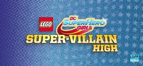 1 23 - دانلود انیمیشن Lego DC Super Hero Girls: Super-Villain High 2018