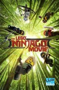 دانلود انیمیشن لگو نینجاگو The LEGO Ninjago Movie 2017 با دوبله فارسی انیمیشن مالتی مدیا