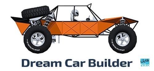 1 45 - دانلود بازی Dream Car Builder برای PC