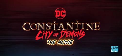 1 51 - دانلود انیمیشن Constantine: City of Demons 2018