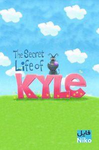 دانلود انیمیشنThe Secret Life of Kyle 2017 با زیر نویس فارسی انیمیشن مالتی مدیا