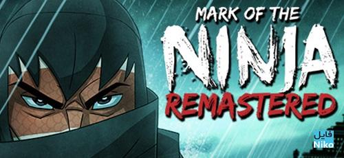 1 69 - دانلود بازی Mark of the Ninja Remastered برای PC