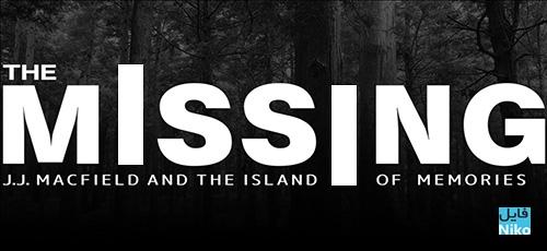 1 71 - دانلود بازی The MISSING J.J. Macfield and the Island of Memories برای PC