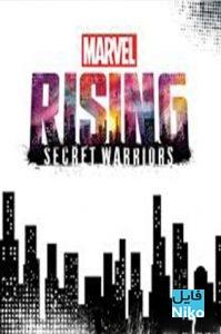 دانلود انیمیشن Marvel Rising: Secret Warriors 2018 با زیرنویس فارسی انیمیشن مالتی مدیا