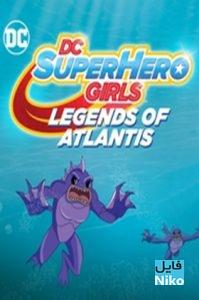 دانلود انیمیشن DC Super Hero Girls: Legends of Atlantis 2018 انیمیشن مالتی مدیا
