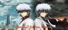 2 31 222x100 - دانلود انیمیشن Gintama 2: The Final Chapter 2013