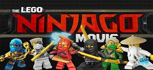 2 33 - دانلود انیمیشن لگو نینجاگو The LEGO Ninjago Movie 2017 با دوبله فارسی
