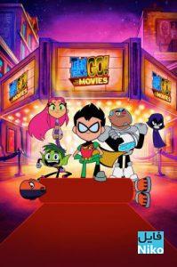 دانلود انیمیشن Teen Titans Go! To the Movies 2018 با زیر نویس فارسی انیمیشن مالتی مدیا