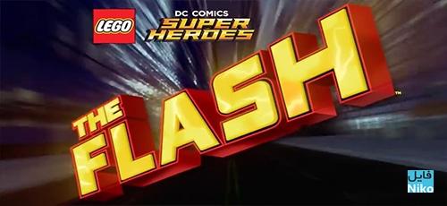 2 9 - دانلود انیمیشن ابرقهرمانان لگو: فلش Lego DC Comics Super Heroes The Flash 2018 با دوبله فارسی