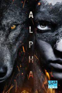 دانلود فیلم سینمایی Alpha 2018 با زیرنویس فارسی اکشن درام فیلم سینمایی مالتی مدیا هیجان انگیز