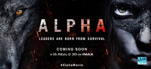 Alpha - دانلود فیلم سینمایی Alpha 2018 با زیرنویس فارسی