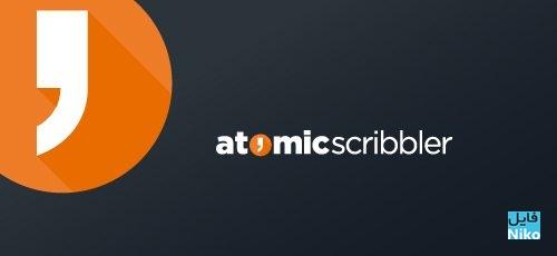 Atomic Scribbler