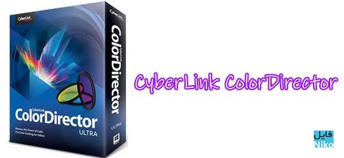 CyberLink ColorDirector