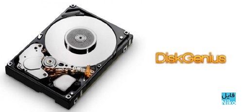 DiskGenius  500x230 - دانلود DiskGenius 5.0.0.589 Professional بازیابی اطلاعات پاک شده