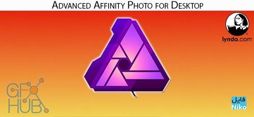Lynda Advanced Affinity Photo for Desktop - دانلود Lynda Advanced Affinity Photo for Desktop آموزش پیشرفته افینیتی فوتو برای دسکتاپ