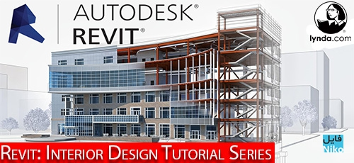 Lynda Revit Interior Design Tutorial Series - دانلود Lynda Revit: Interior Design Tutorial Series آموزش نرم افزار رویت: طراحی داخلی