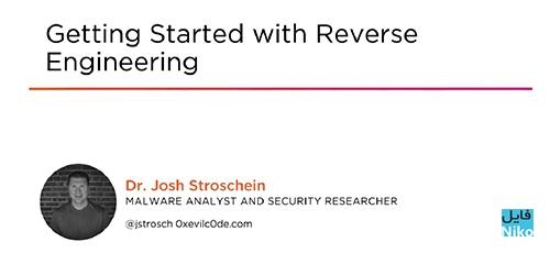 Pluralsight Getting Started with Reverse Engineering - دانلود Pluralsight Getting Started with Reverse Engineering آموزش شروع کار با مهندسی معکوس