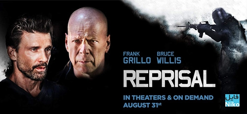 Reprisal - دانلود فیلم سینمایی Reprisal 2018 با زیرنویس فارسی