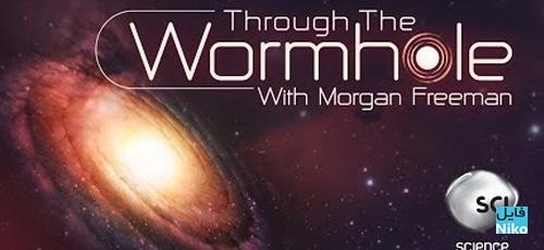 Through the Wormhole Season 8 - دانلود مستند Through the Wormhole Season 8 درون کرم چاله ها فصل هشتم با زیرنویس انگلیسی