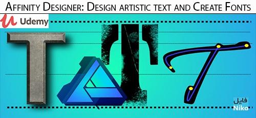 Udemy Affinity Designer Design artistic text and Create Fonts - دانلود Udemy Affinity Designer: Design artistic text and Create Fonts آموزش ساخت متن های هنری و فونت با افینیتی دیزاینر