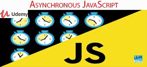 Udemy Asynchronous JavaScript - دانلود Udemy Asynchronous JavaScript آموزش جاوا اسکریپت غیرهمزمان