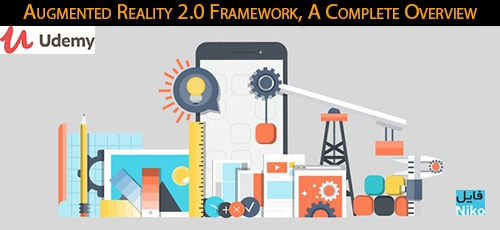 Udemy Augmented Reality 2.0 Framework A Complete Overview - دانلود Udemy Augmented Reality 2.0 Framework, A Complete Overview آموزش کامل چارجوب واقعیت افزوده 2.0